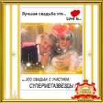 Двойник Верки Сердючки на свадьбу фото с ведущим