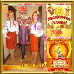 Шоу Двойника Сердючки на праздник