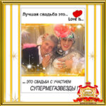 Двойник Верки Сердючки на свадьбу в Москве с ведущим фото