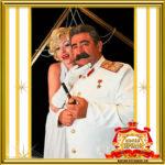 Двойник Мерилин Монро и Двойник Сталина на празднике