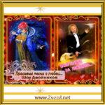 Двойник Игоря Николаева и Двойник Сердючки - Шоу двойников на праздник в Москве