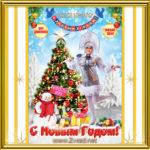 Двойник Верки Сердючки на юбилей корпоратив и Новый год фото