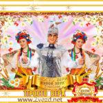 Заказать двойника Сердючки на праздник в Москве фото